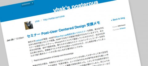 post user centered design